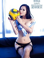 Super gorgeous Chinese girl in sexy soccer jersey