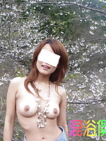 Asian Reality Porn